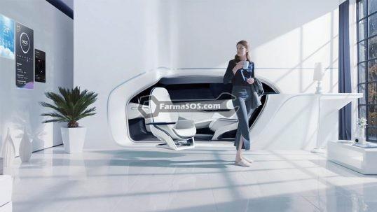 Hyundai Motor to Showcase Vision for Future Mobility Mobility Vision Smart House 538x303 آمادگی هیوندای برای CES سال 2017